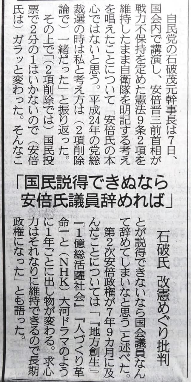 今年は12月13日(日)18時博多屋で、恒例の一年の締めくくり愛媛支部納会(忘年会)開催。_c0186691_14252168.jpg