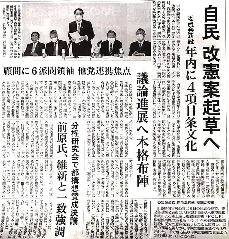 田母神義塾が正式に塾生募集を開始致しました。皆さんも是非入会し一緒に勉強しましょう。_c0186691_14501453.jpg