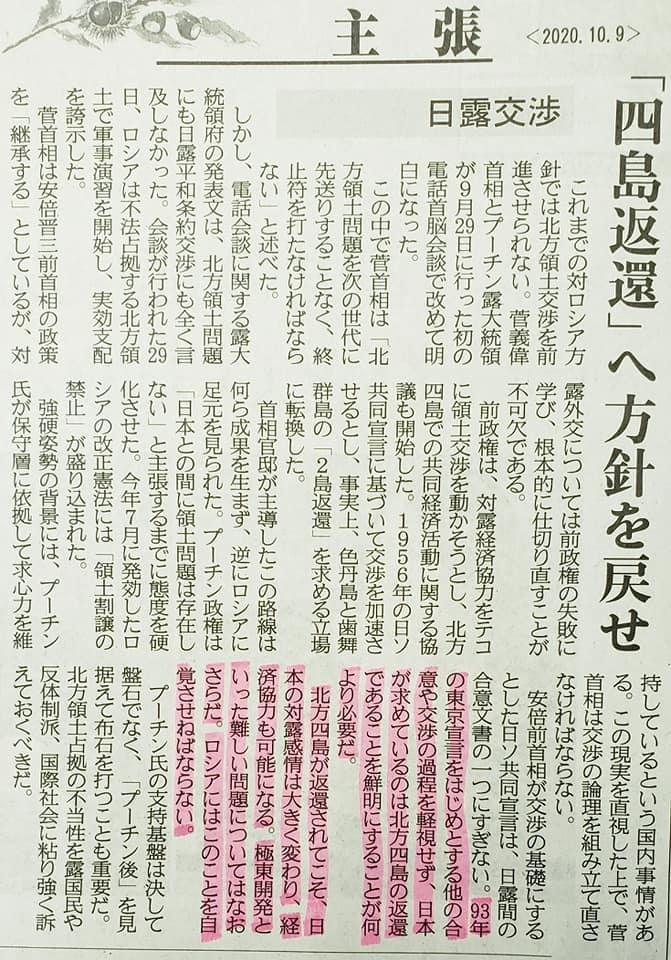 田母神義塾が正式に塾生募集を開始致しました。皆さんも是非入会し一緒に勉強しましょう。_c0186691_14511234.jpg