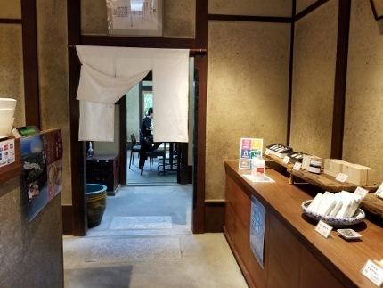 京都の旅_b0122805_15283271.jpg