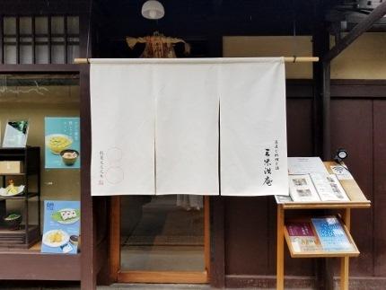 京都の旅_b0122805_15301870.jpg