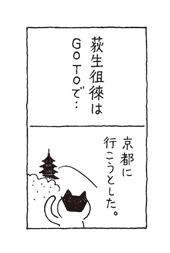 Nyanda~な日々:211_a0249132_12350823.jpg
