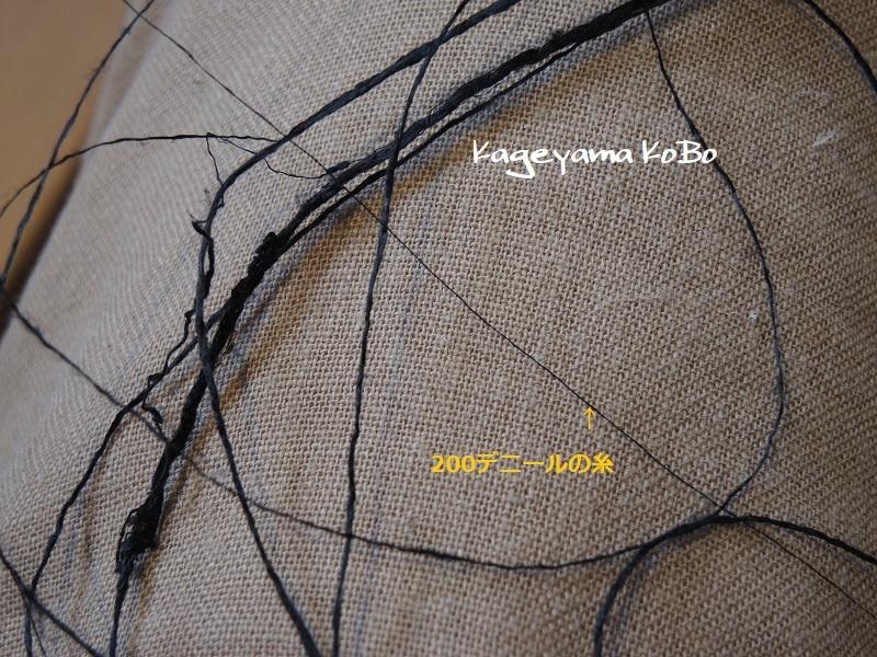 着尺の経糸に赤城糸を使う時には…_f0175143_21464808.jpg