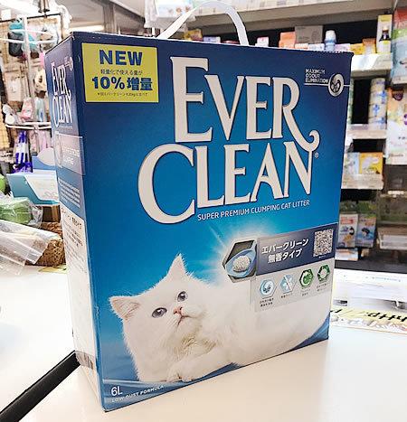 猫砂エバークリーンが新しくなった_e0362456_18254634.jpg