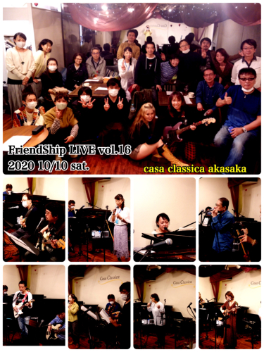 FriendShip LIVE vol.16_a0279878_14213352.jpg