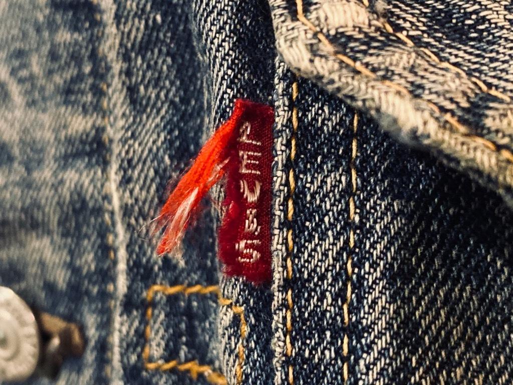 マグネッツ神戸店 10/14(水)Vintage入荷! #3 Work Item!!!_c0078587_14374769.jpg