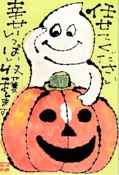 収穫の秋ですよ_a0030594_23274628.jpg