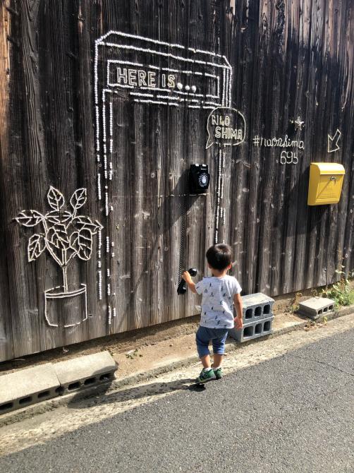 芸術の秋!直島へ初上陸 2019年振り返り_e0319202_08411672.jpg