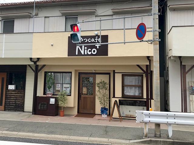 明石市荷山町|「おやつcafe Nico+」さんへ行ってきました_a0129705_03424609.jpg