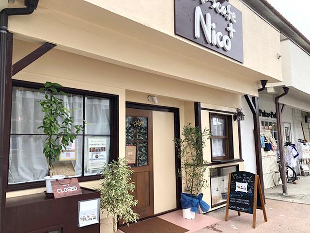 明石市荷山町|「おやつcafe Nico+」さんへ行ってきました_a0129705_03424679.jpg
