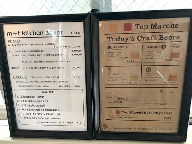 明石市鍛治屋町|m+t kitchen adaptさんへ行ってきました_a0129705_05081062.jpg