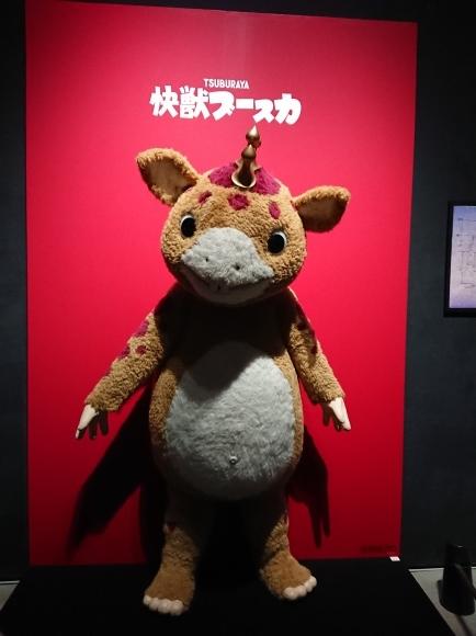10/12 特撮のDNA - ウルトラマン Genealogy @東京ドームシティ Gallery AaMo_b0042308_23191608.jpg