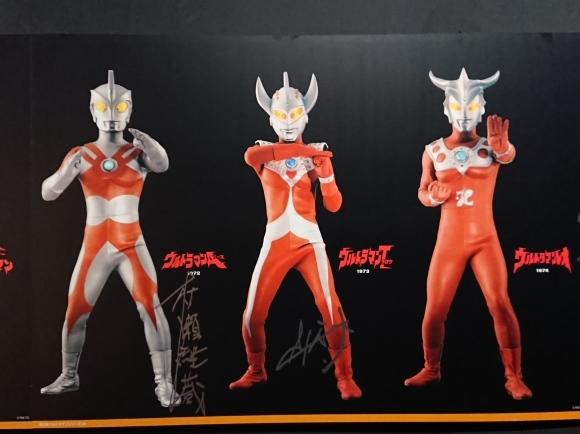 10/12 特撮のDNA - ウルトラマン Genealogy @東京ドームシティ Gallery AaMo_b0042308_23191868.jpg