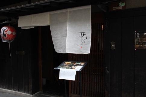 2019年5月 京都 お気に入りの店_a0147813_22261478.jpg