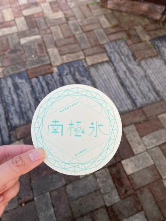 2021年秋開催予定 いだりえ&キライシオリ2人展_b0160614_22152789.jpg
