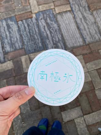 2021年秋開催予定 いだりえ&キライシオリ2人展_b0160614_22152999.jpg