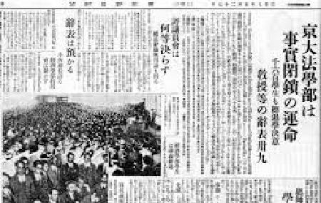 加藤陽子『それでも、日本人は「戦争」を選んだ』 - ルソーの戦争論と日中関係_c0315619_14403061.png