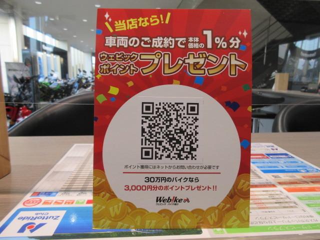 Webikeにバイク情報を掲載しました。_a0169121_16564234.jpg