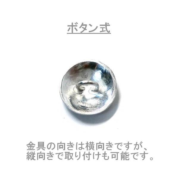 コンチョ 新作のお知らせ_b0364938_14101270.jpg