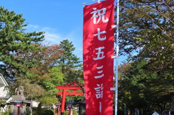 令和2年七五三詣について神社からのお願い_b0238249_19555886.jpg