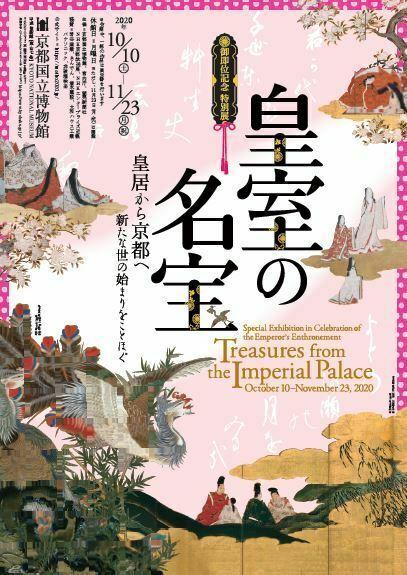 台風の書・コトハジメご報告_b0153663_15200156.jpeg