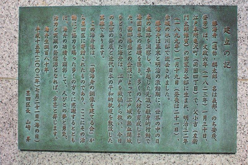 隅田川テラスでのいろいろ_a0355365_11323524.jpg