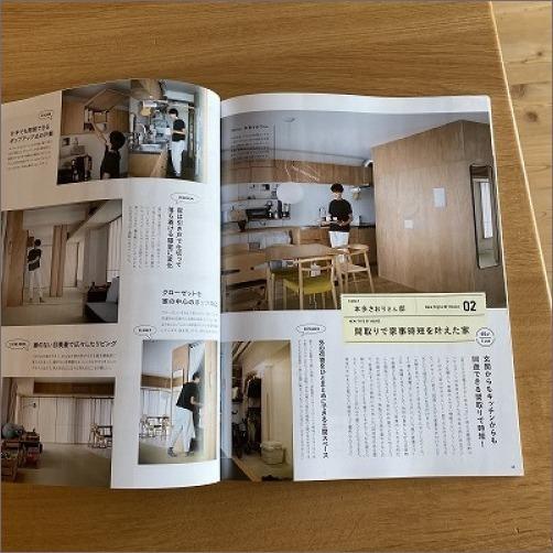 「 HugMug vol.30 (別冊家庭画報) 」に掲載していただきました_c0199166_11223715.jpg