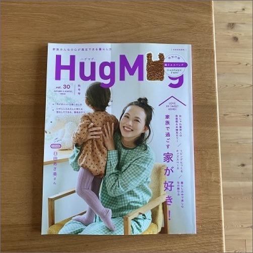 「 HugMug vol.30 (別冊家庭画報) 」に掲載していただきました_c0199166_11223874.jpg