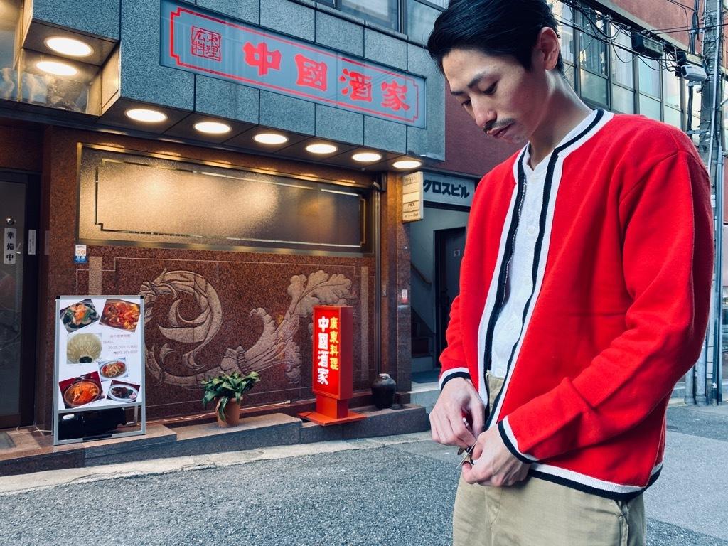 マグネッツ神戸店 10/14(水)Vintage入荷! #5 Athletic Item!!!_c0078587_17282391.jpg