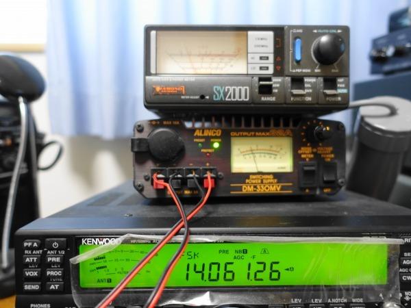 自宅にHF用のアンテナ上げました。_f0073587_14035499.jpg