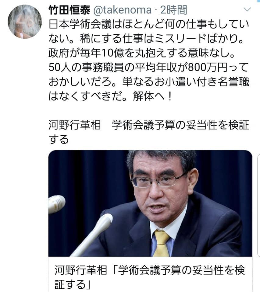 菅さんの判断を支持し、応援いたします。_c0186691_14460395.jpg