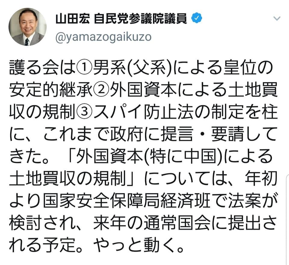菅さんの判断を支持し、応援いたします。_c0186691_15072760.jpg