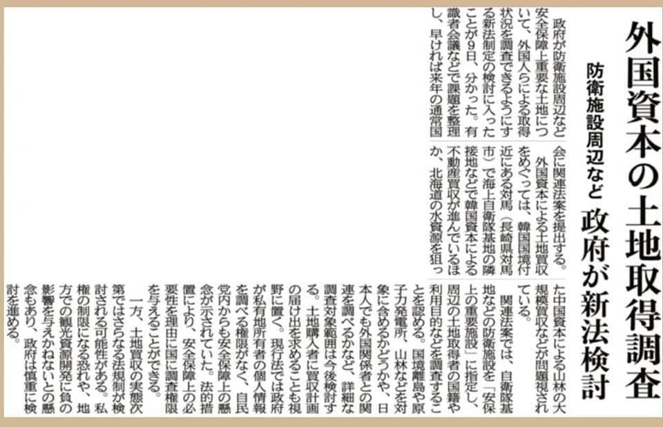 菅さんの判断を支持し、応援いたします。_c0186691_15081141.jpg