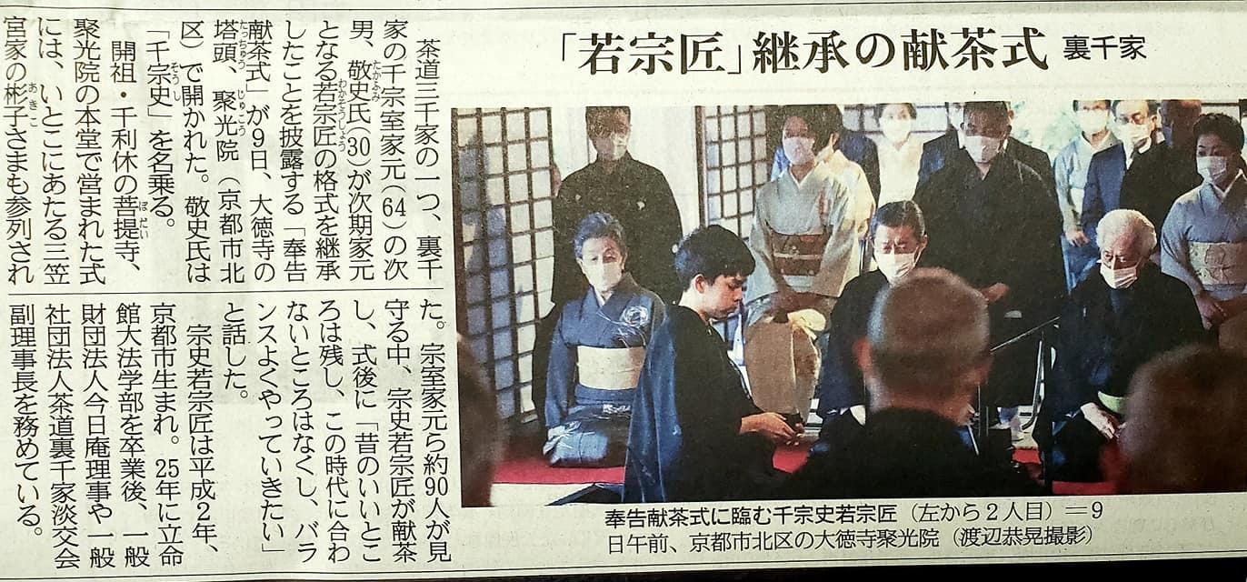 菅さんの判断を支持し、応援いたします。_c0186691_15082891.jpg