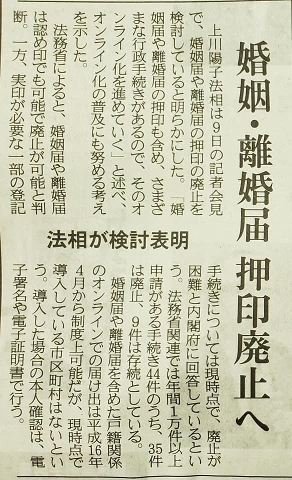 菅さんの判断を支持し、応援いたします。_c0186691_15085067.jpg