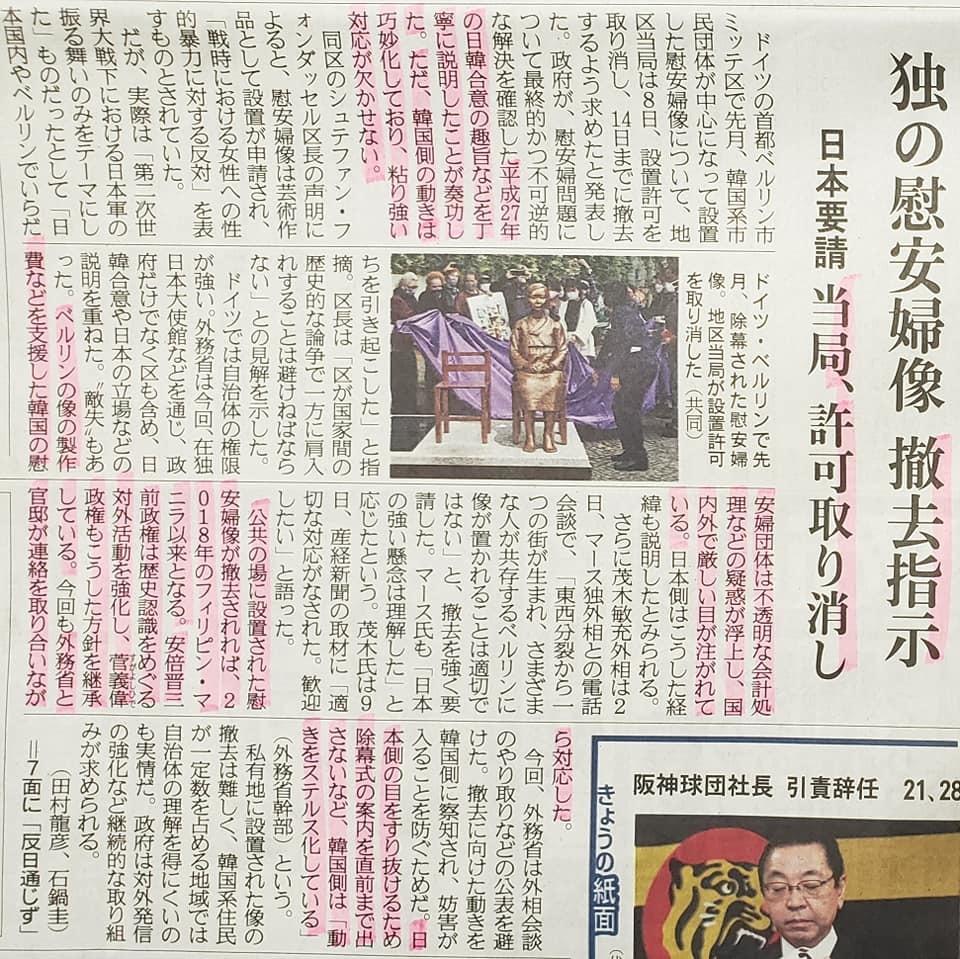 菅さんの判断を支持し、応援いたします。_c0186691_15103282.jpg
