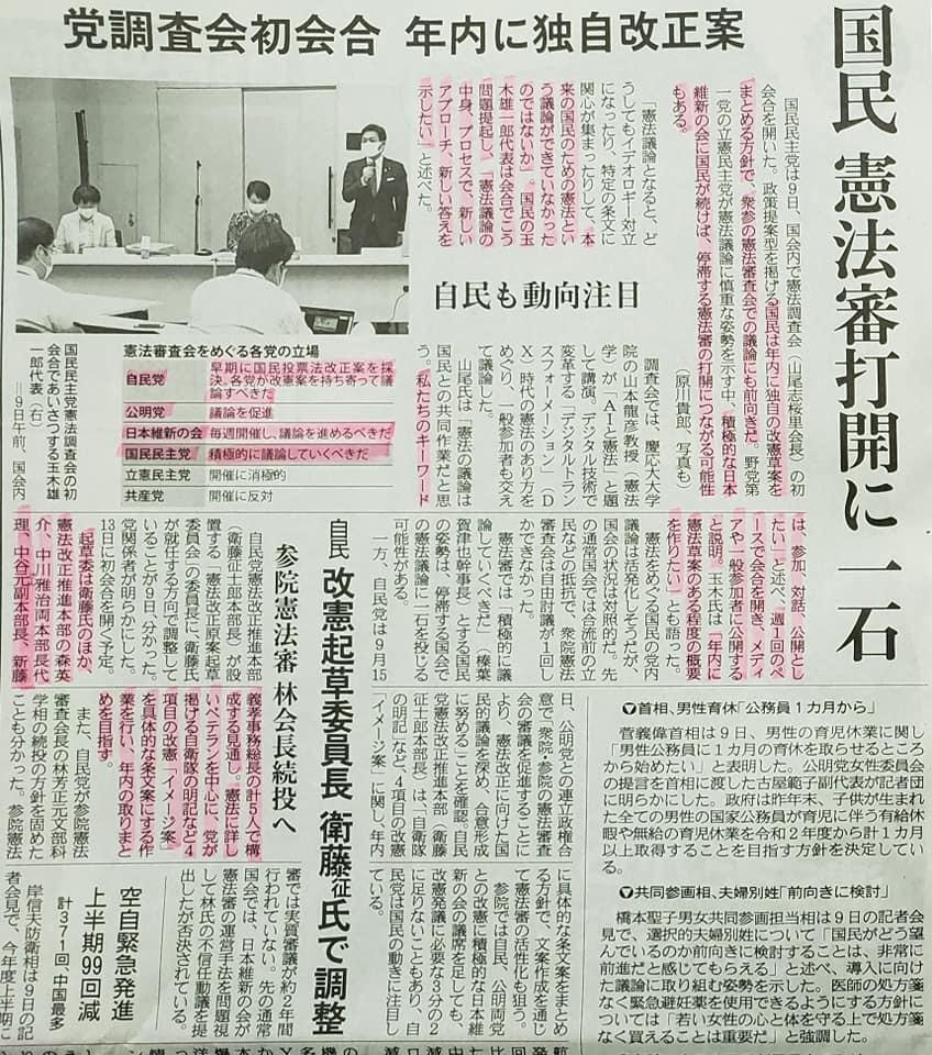 菅さんの判断を支持し、応援いたします。_c0186691_15103889.jpg