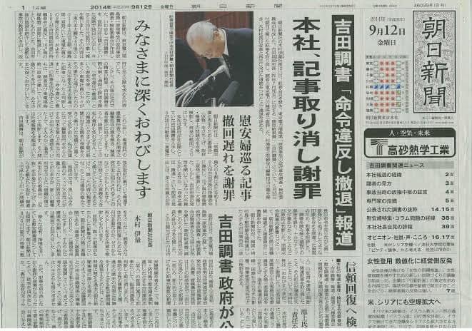 菅さんの判断を支持し、応援いたします。_c0186691_15104450.jpg