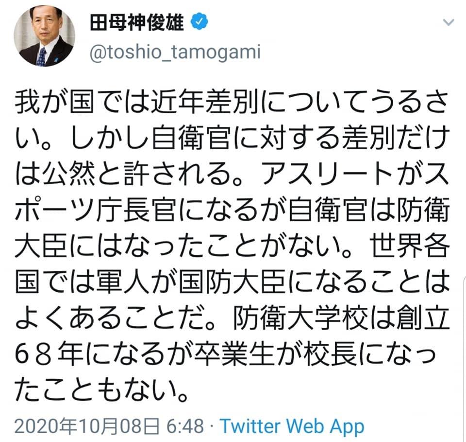 菅さんの判断を支持し、応援いたします。_c0186691_15111223.jpg