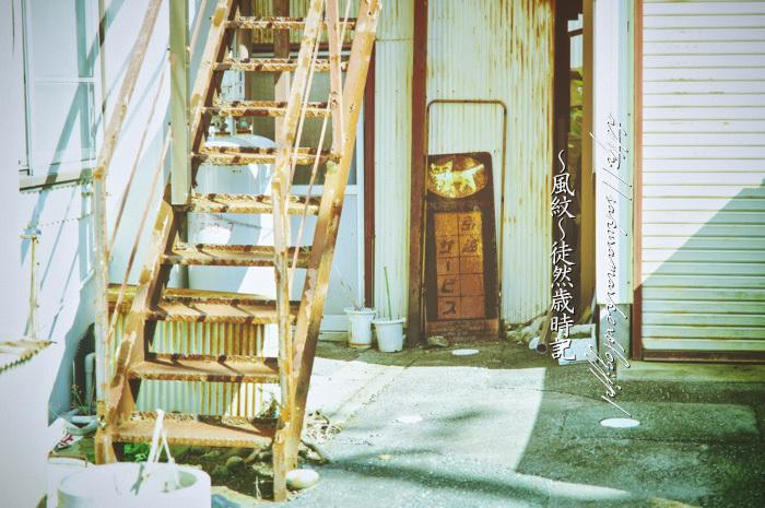 錆猫の住処。_f0235723_19594691.jpg