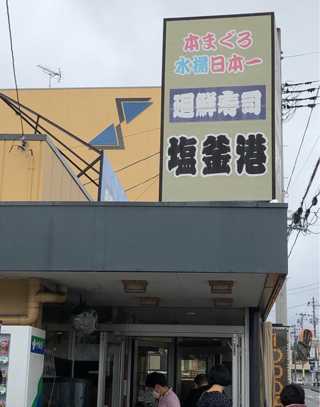 仙台へ行く_e0353125_14433061.jpg