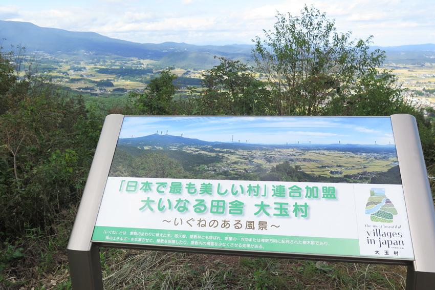 大名倉山へ_d0015026_17314017.jpg