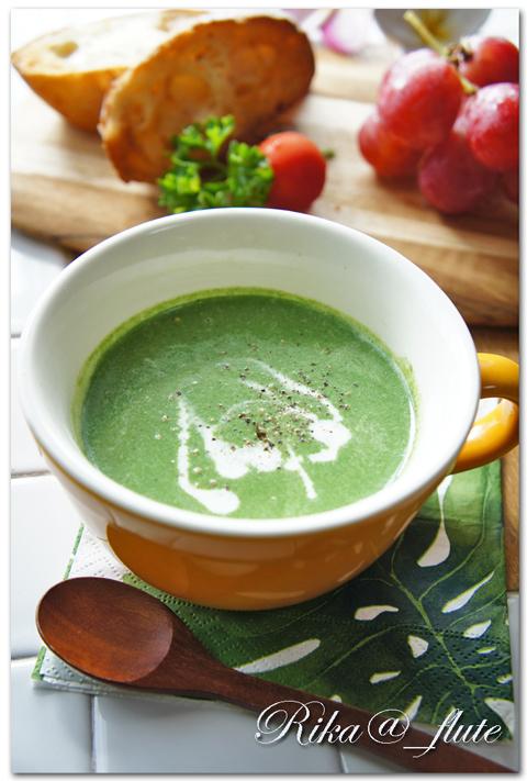 ほうれん草のスープ ナツメグを加えて甘みアップ!_c0103827_10551604.jpg