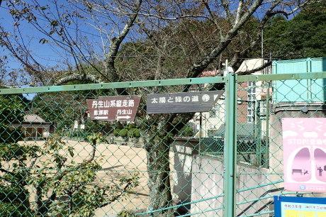 藍那古道~丹生山田の里 源平の歴史に触れる里山歩き_c0218841_13313376.jpg