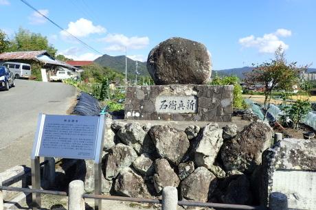藍那古道~丹生山田の里 源平の歴史に触れる里山歩き_c0218841_13401772.jpg