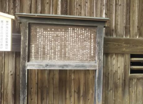 藍那古道~丹生山田の里 源平の歴史に触れる里山歩き_c0218841_13423913.jpg