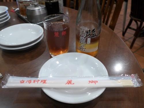 渋谷「麗郷」へ行く。_f0232060_19100453.jpg