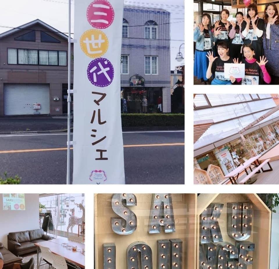 Happy Natural✖️さくら住建 三世代マルシェagainスペシャル_e0220065_21104640.jpeg