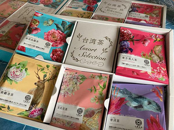 台湾茶_f0101174_09080060.jpg
