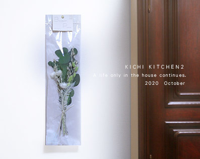 おうち担々麺・DELISH KITCHENレシピ_e0137277_22454050.jpg